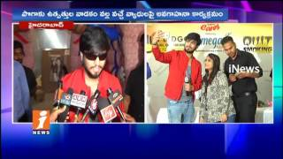 Actor Nikhil Participate In Quit Smoking Awareness Camp By Omega | iNews