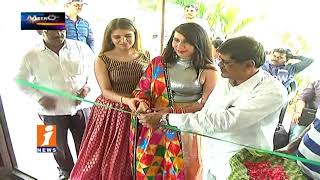 Colourful Happenings These Week in Hyderabad | Metro Colours | News