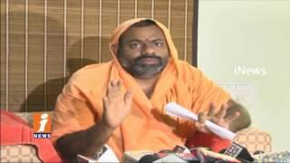 Telugu States Govt Should Establish Hindu Dharmika Council As SC Orders   Paripoornananda   iNews