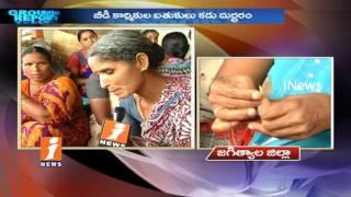 Beedi Workers Seeks For Govt Welfare Schemes In Metpalli   Ground Report   iNews