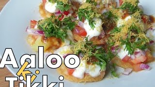 Aloo tikki recipe / Aloo chaat recipe