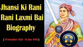 Rani Lakshmi Bai - Biography | झाँसी की रानी (लक्ष्मीबाई) | 19 November 1828 - 18 June 1858