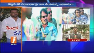 Cinematographer Shyam K Naidu Reaches Excise Office To Attend Before Sit | Drug Case | iNews