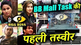 BB Mall Task FIRST PIC From Inorbit Mall | Bigg Boss 11 | Shilpa, Hina, Vikas, Luv To Visit Mall