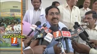 Anganwadi Schools Turns Pre-Schools in Andhra Pradesh | iNews