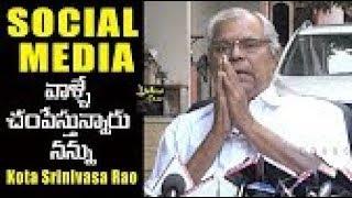 Kota Srinivasa Rao Fires On Social Media | Interacting With Media On His Health Rumors|Top Telugu Tv
