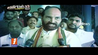Congress Party Plans To Make Changes In Telangana  Leadership | Loguttu | iNews