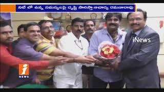 Acharya Ramana Rao Appointed As Warangal NIT New Director | iNews