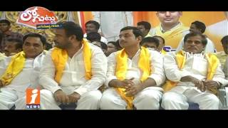 Why TDP Leaders Rama Subba Reddy Gives Shock To AP Cm Chandrababu ?   Loguttu    iNews