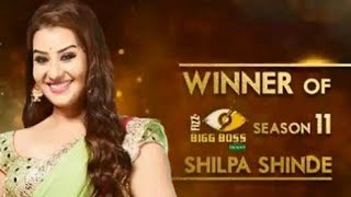 Shilpa Shinde Interview After Winning Bigg Boss 11 | Shilpa Shinde Winner