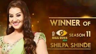 Shilpa Shinde Interview After Winning Bigg Boss 11 | Shilpa Shinde Winner