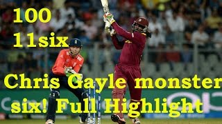 Chris Gayle 100 | WI vs Eng match highlight | world T20 2016