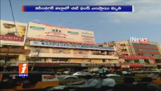 Chit Fund Employee Died for Chit Fund Pressure | Karimnagar | iNews