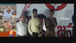 Is Pawan Kayan and Jagan Copying Each Other For AP Special Status Agitation? | iNews