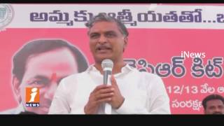 KCR Kit Is India's One of the Best Scheme | Minister Harish Rao | iNews