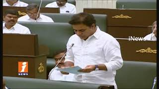 T-Hub Tie Up 25 Corporate Companies | KTR in Assembly | iNews
