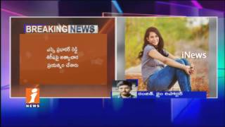 2nd Day Police Interrogate Rajeev And Shravan On Beautician Sirisha Death Case | iNews
