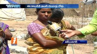 BC Colony People Demands Get Current Connections &House Numbers In Karimnagar |Ground Report| iNews
