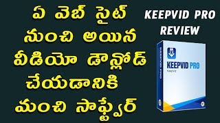 KeepVid Pro Review - Download any video from any site - Telugu