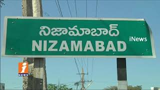MP Kavitha Inspects Mission Bhagiratha Works in Nizamabad | iNews
