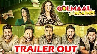 Golmaal Again TRAILER OUT | Ajay Devgn, Arshad Warsi, Parineeti, Tabu