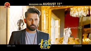 Watch Lie Movie Release Trailer Nithin Megha Akash Bhav Video