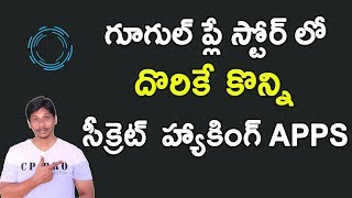 hacking apps available in playstore without root telugu