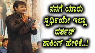 Challenging Star Darshan shocking statement | Darshan News | Top Kannada TV