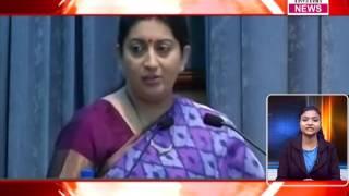 Superfast 20 Divya Delhi News 01/10/16