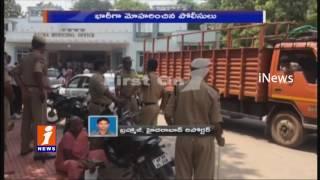 Dharna at Kapra Over GHMC Illegal Constructions Demolish | iNews