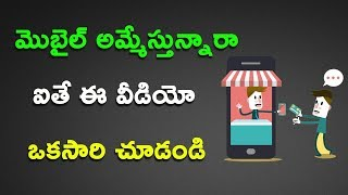 How to permanently delete video from android phone |Telugu Tech Tuts
