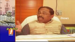 Internal War in Adikavi Nannaya University   2 Crores Scam   Rajahmundry   iNews