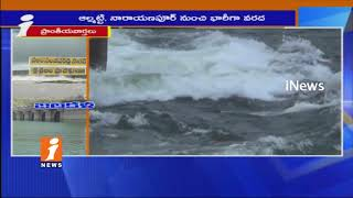 Heavy Flood Water Inflow Increased To Srisailam Project | iNews