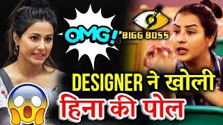 Hina Khan's Designer On Her Dressing Style In Bigg Boss 11, Hina TROLLED Over RO Water For Cooking