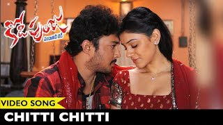 Kodipunju Movie Songs - Chitti Chitti Video Song - Tanish, Shobana
