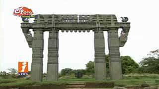 Secret Behind Minister KTR Serious On Govt Officials In Warangal? | Loguttu | iNews