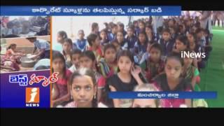 Kristapur Village Students And Parents like Interest On Govt School | Macheriyal | iNews
