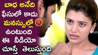 Sree Vishnu Explaining About His Emotions To Chitra Shukla || 2017 Telugu Movie Scenes