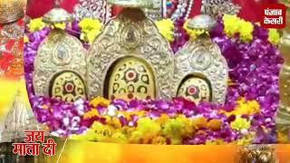नवरात्र के छठे दिन, मनसा देवी में लगे मेले का Live दर्शन