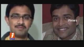 Telugu Students Shot Dead In Kansas City | Body To Be Brought Back To Hyderabad | iNews