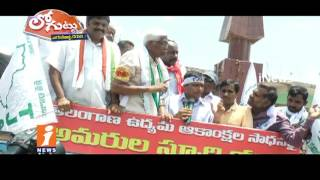CM KCR Order To TRS Leaders Silent On TJAC Chairman Kodandaram Comments | Loguttu | iNews