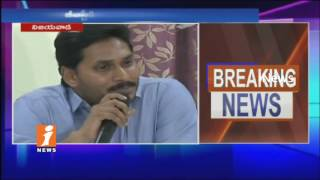 YS Jagan Demands Support Price For Mirchi | AP Assembly Special Session | Vijayawada | iNews