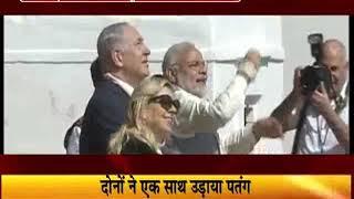 पीएम मोदी और नेतन्याहू की दोस्ती देखकर जला पकिस्तान,दोनों ने साथ उड़ाए पतंग