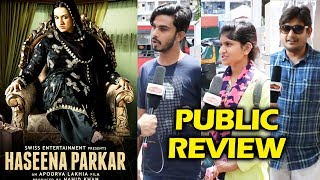 Haseena Parkar PUBLIC REVIEW | First Day First Show | Shraddha Kapoor
