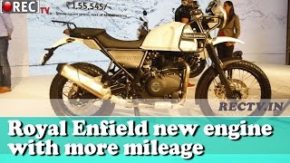 Royal Enfield new engine with more mileage  ll latest automobile news updates