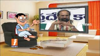 Dada Counters To Congress PCC Chief Uttam Kumar Reddy His Press Meet | Pin Counter | iNews