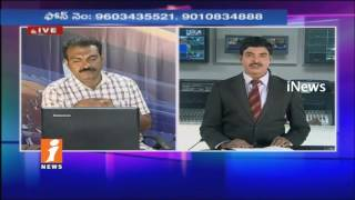 Markets May Continue in Profits This Week | Sensex | NIFTY | Money Money (02-05-2017) | iNews