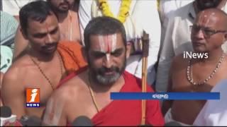 Telangana Govt Allots 200 Crores To Bhadrachalam Sri Rama Swamy Temple Devolopment | iNews