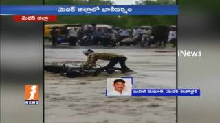 Youth Rescued From Flood Water in Medak | Brooks Filled up With Flodd Water | iNews