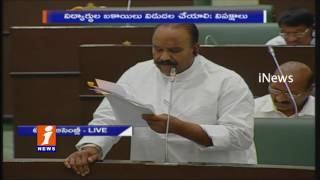 Nayani Narsimha Reddy Speech On Police and Security in Telangana | Question Hour in Assembly | iNews